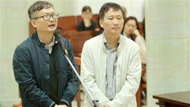 Em trai ông Đinh La Thăng được hoãn xử 4 ngày