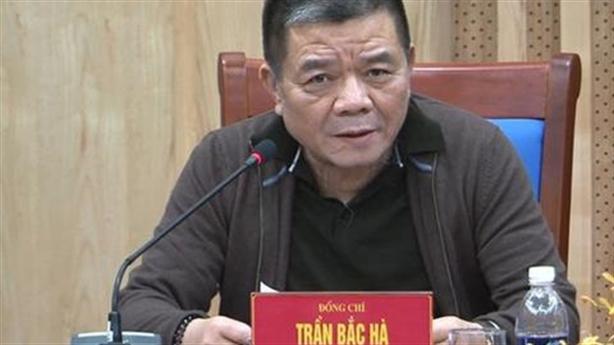 Vai trò con trai ông Trần Bắc Hà tại cảng Quy Nhơn