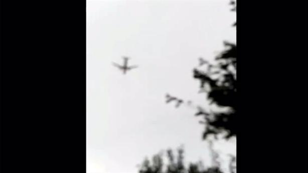 Oanh tạc cơ H-6K Trung Quốc rơi trong diễn tập?