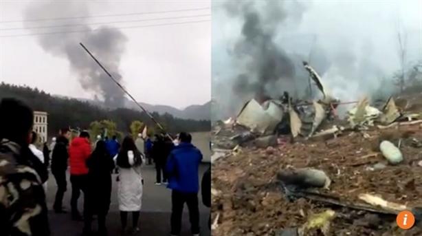 Lộ loại máy bay khủng Trung Quốc rơi