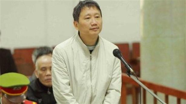Tòa tuyên án Trịnh Xuân Thanh, Đinh Mạnh Thắng