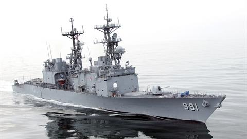 Lớp khu trục hạm Mỹ quyết đánh chìm, không tặng đồng minh