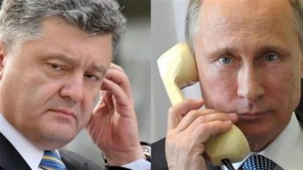 Giải mã việc Tổng thống Ukraine gọi điện cho Tổng thống Putin