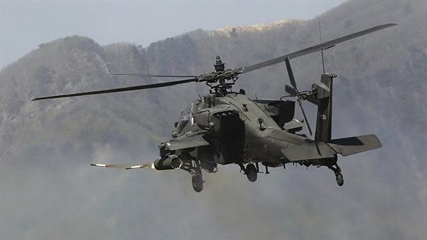 AH-64 Hà Lan mua không nhìn thấy vật cản?