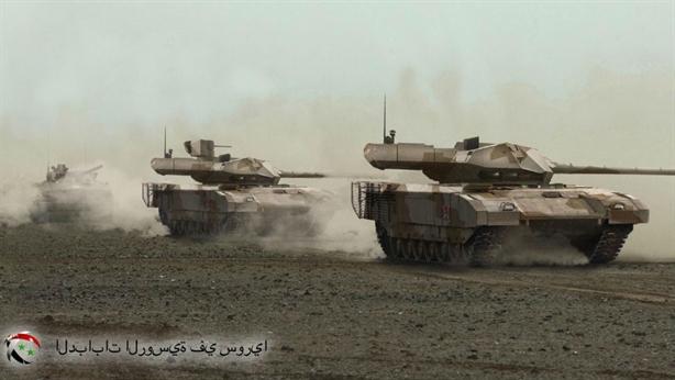 Nga nói gì về thông tin điều tăng Armata đến Syria?