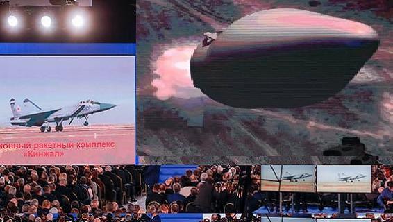 Mỹ-Trung hụt hơi: Nga đã biên chế tên lửa siêu thanh Kinzhal