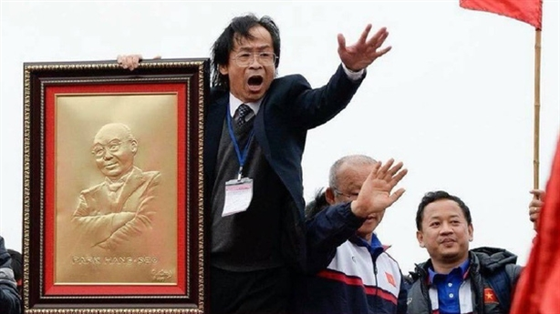 Ông Nguyễn Lân Trung sẵn sàng nếu làm Phó chủ tịch VFF