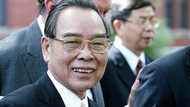 Cập nhật tình hình sức khỏe nguyên Thủ tướng Phan Văn Khải