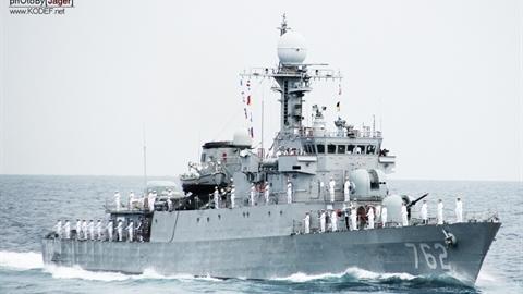 SIPRI: Hàn Quốc chuyển giao tàu chiến Pohang cho Việt Nam