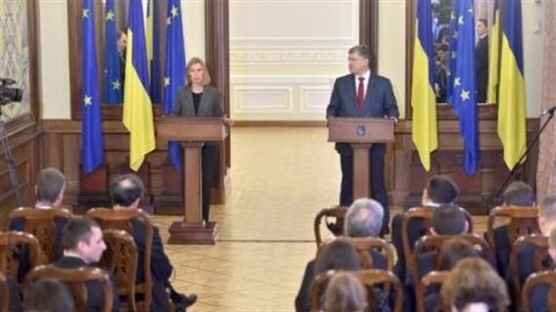EU giúp đỡ Ukraine không mệt mỏi là cái bẫy với Kiev?