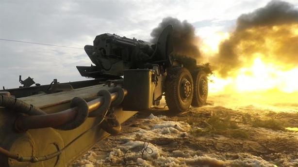 Ukraine thử đạn pháo còn xa lạ với Nga - Mỹ