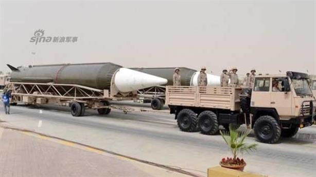 Phản ứng của Mỹ khi Saudi muốn có vũ khí hạt nhân