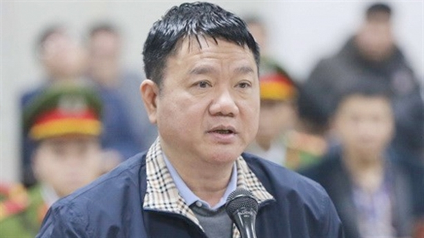 Tình hình ông Đinh La Thăng ngày hầu tòa vụ thứ hai