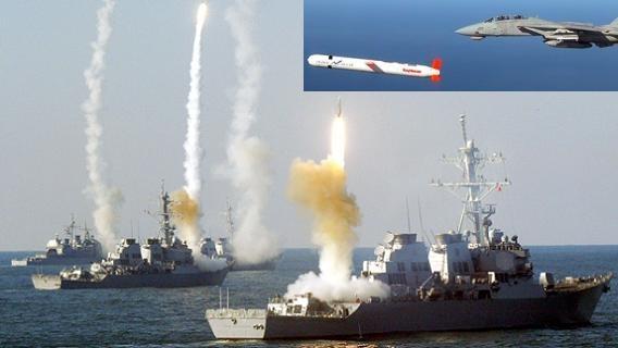Chiến hạm Aegis Mỹ hội quân, chuẩn bị dội Tomahawk vào Syria?