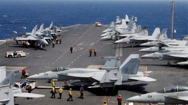Tối hậu thư cho phiến quân Đông Ghouta, Syria tuyên chiến Mỹ?