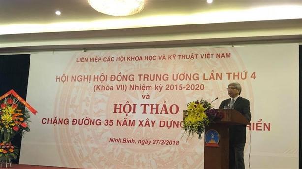 35 năm lớn mạnh của Liên Hiệp Hội Việt Nam
