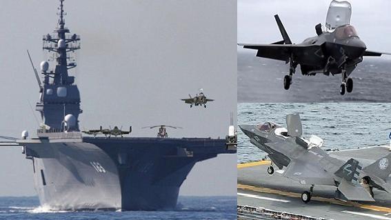 Trung Quốc hoảng trước siêu hạm mang F-35B của Nhật Bản