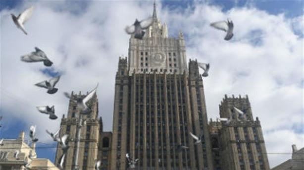 Mỹ tuyển mộ bất thành nhà ngoại giao Moscow bị trục xuất?