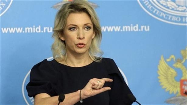Nga cho Anh thời hạn rút 50 nhà ngoại giao về nước