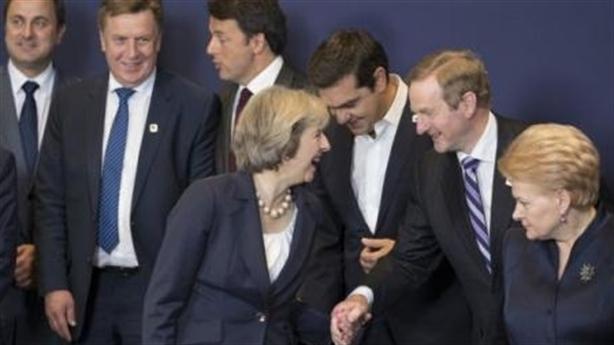 Vụ Skripal: Được-mất những thực thể a dua Anh-Mỹ trừng phạt Nga?