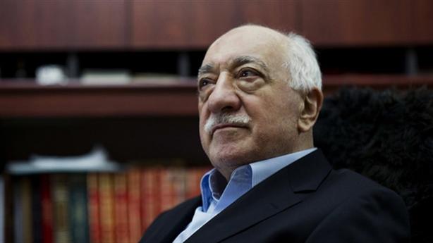 Thổ Nhĩ Kỳ muốn bắt giáo sĩ Gulen làm quà tặng Nga?