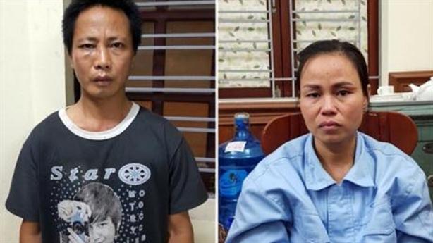 Vợ cùng anh trai giết chồng: Gọi điện cho gái trước mặt
