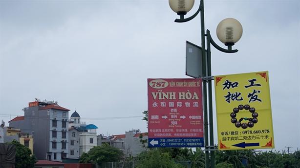 Lãnh đạo Nha Trang 'bất ngờ' nhiều biển hiệu tiếng Trung:Nói lại