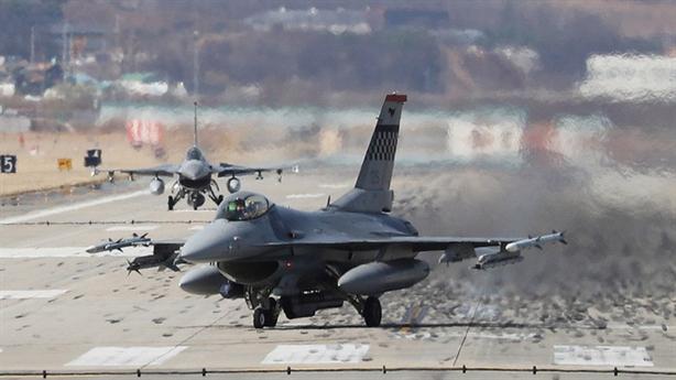 Không quân Mỹ rụng 3 máy bay trong 2 ngày