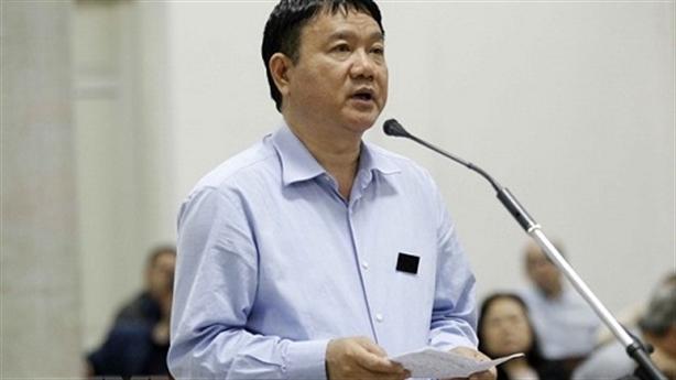 Không kê biên tài sản ông Thăng: Bộ Tư pháp lên tiếng