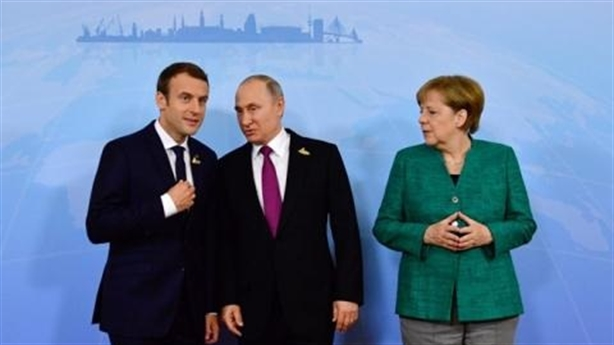 Reuters: Nga thất bại khi đặt cược vào chiến thắng của Trump