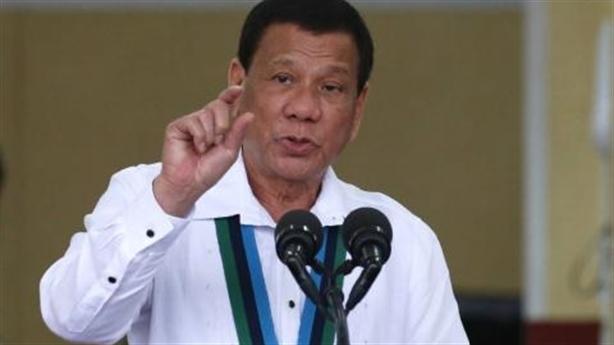 Tổng thống Philippines: Nếu thảm kịch đến với tôi, hãy hỏi CIA