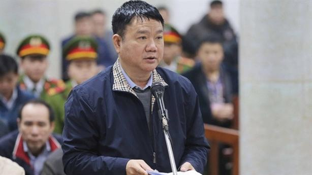Đề nghị khai trừ Đảng ông Đinh La Thăng: Không băn khoăn