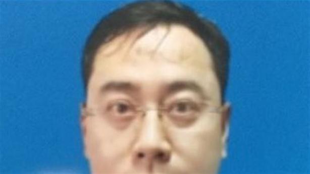 Tạm giam Phó TGĐ Công ty TNHHMTV Lọc hóa dầu Bình Sơn