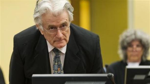 Kháng cáo bản án của ông Karadžić, lộ mặt Mỹ tại Kosovo