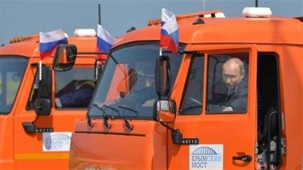 Lên án Nga về cầu nối Crimea, Mỹ-phương Tây 'trả đũa' Ukraine?