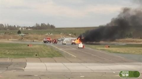 Tiêm kích MiG-31 Nga bốc cháy do thử nghiệm Kh-47M2 Kinzhal?