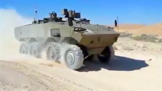Israel trang bị xe chiến đấu chặn đứng đòn đánh của RPG-7
