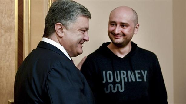 Kịch bản Skripal tái hiện vì vụ nhá báo Nga ở Ukraine
