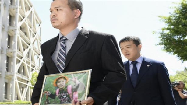 Xử vụ bé gái Việt bị giết ở Nhật: Lời bị cáo