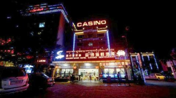 Đặc khu kinh tế Trung Quốc ở Campuchia
