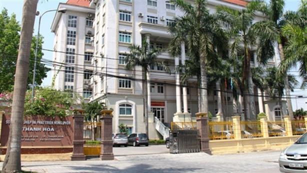 GĐ Sở bổ nhiệm cán bộ sai quy định: Tiết lộ mới