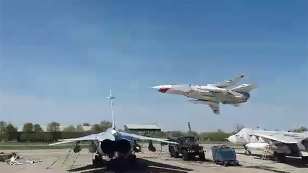 Lộ video Ukraine cho cường kích Su-24 luyện đòn tầm thấp
