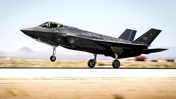 F-35 xâm nhập, S-300 nằm im: Nội bộ Iran lục đục?
