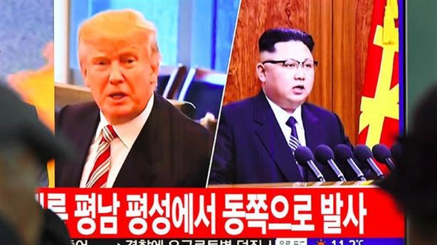 Thượng đỉnh Mỹ-Triều: Ám ảnh 3 tiền lệ Nam Phi, Ukraine, Libya