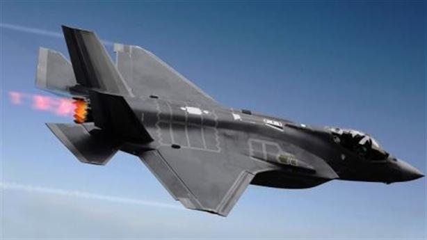 Mỹ giao F-35, dù Thổ mua S-400, nhượng bộ hay mưu đồ?