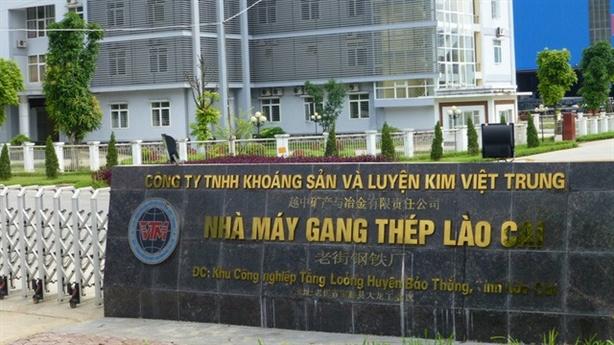 Thép Việt bị đề nghị điều tra: Lại vì Trung Quốc