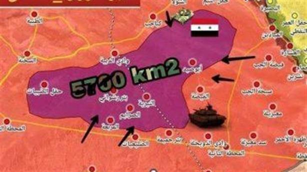 Đại bại trên sa mạc, IS bắt tay FSA chống quân Assad
