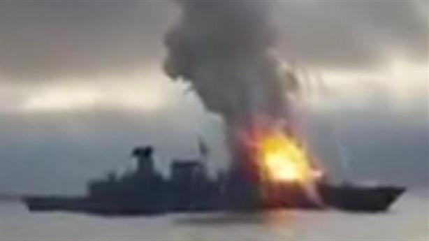 Điều bất ngờ vụ tên lửa Mỹ hạ gục chiến hạm Đức