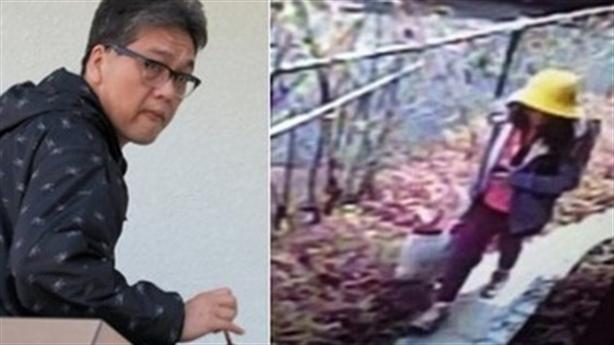 Kẻ giết bé gái Việt ở Nhật bị tuyên án chung thân