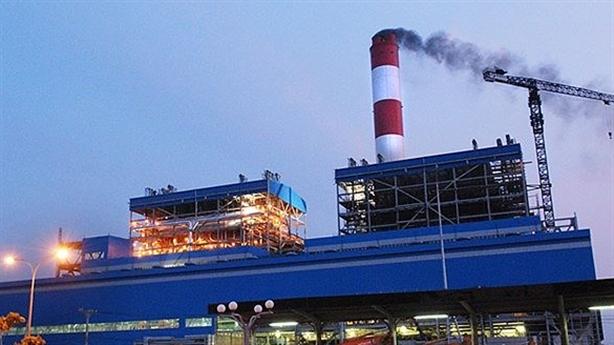 Bộ KH-ĐT từ chối BOT nhiệt điện Vũng Áng II: Kỳ vọng